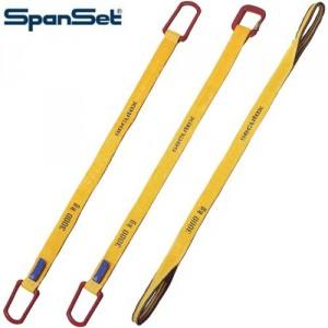 Elingue textile plate Spanset P2 POWERFLEX avec protection ANTI-ABRASION sur les deux faces - Capacité 1 t à 5 t