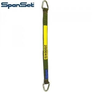 Elingue textile plate Spanset PB4 POWERSTAR avec 2 anneaux métalliques EGAUX - Capacité 1 t à 10 t