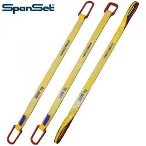 Elingue textile plate Spanset SECUTEX S2 avec protection ANTI-COUPURES sur les deux faces - Capacité 1 t à 5 t